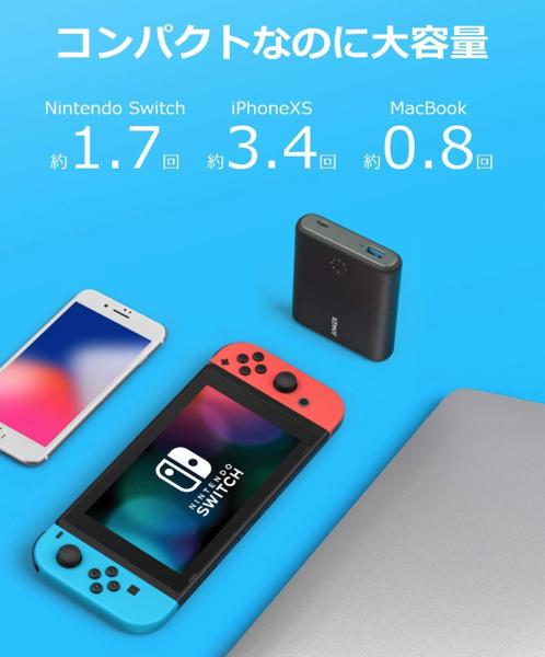 モバイルバッテリー Anker PowerCore 13400 Nintendo Switch Edition Power Delivery対応 Nintendo Switch急速充電 13400mAh モバイルバッテリー 任天堂公式ライセンス 家電 カメラ