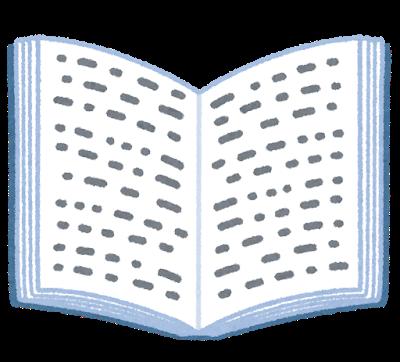 Book open yoko