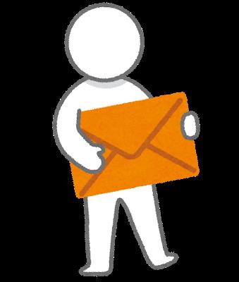 Figure mail
