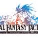 FFタクティクス 獅子戦争 iOS版のストーリー、操作性とか